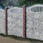ograda1