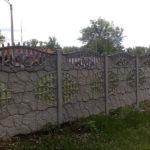 ograda11